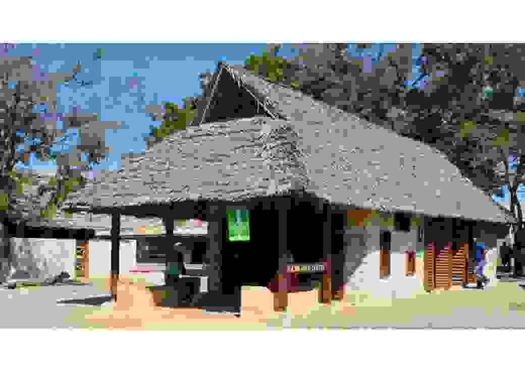 Centre d'information de Kilwa en terre