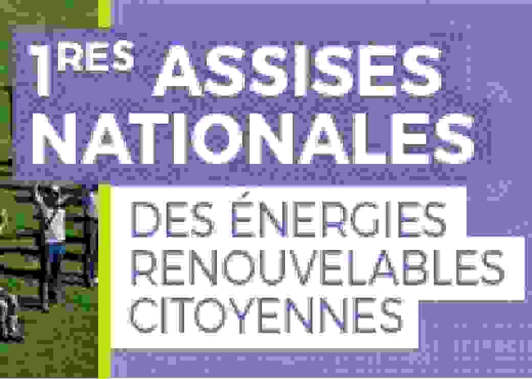 logo bandeau assises nationales citoyennes