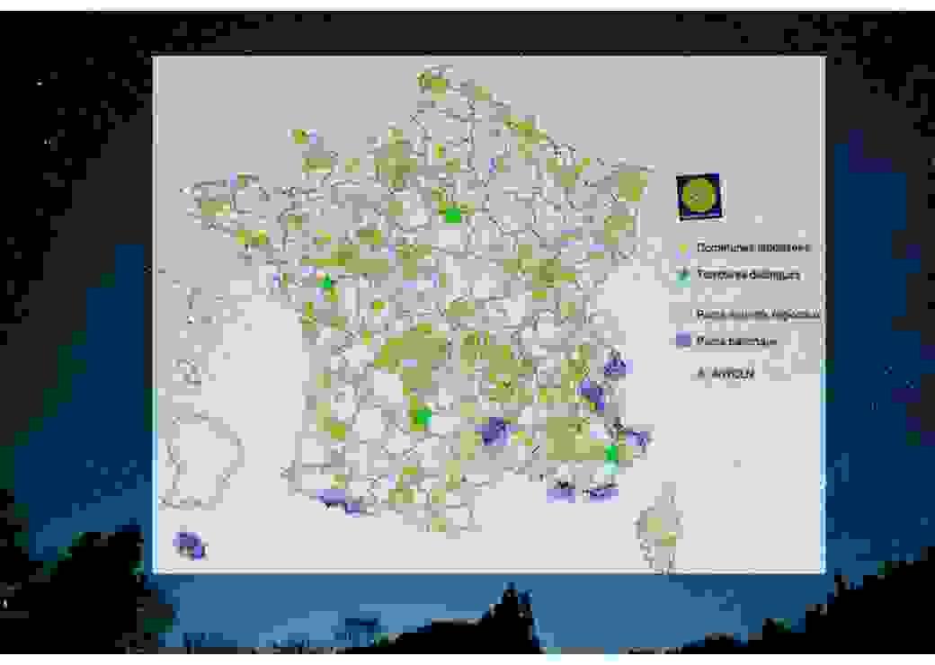 Labels villes et villages étoilés