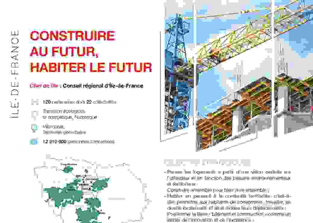 fiche-projet-construire-au-futur-habiter-le-futur